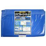 萩原工業 UVブルーシート2年タイプ 5.4m×7.2m
