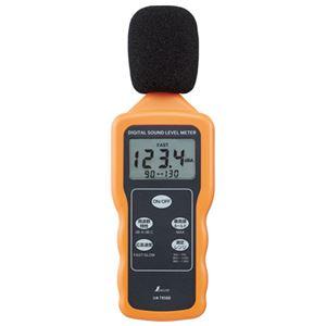 シンワ測定 デジタル騒音計最高値ホールド機能付 78588 - 拡大画像