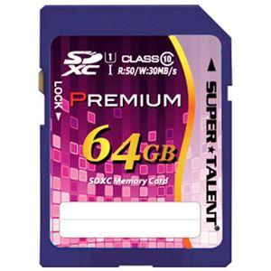 (まとめ)スーパータレント SDXCカード 64GB ST64SU1P(×3セット) - 拡大画像