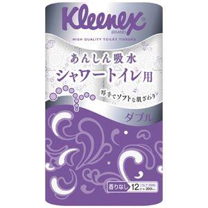 (まとめ)日本製紙クレシア クリネックス シャワートイレ用ダブル12RX8(×3セット) - 拡大画像