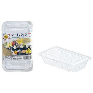 (まとめ)サンナップ フードパック お弁当平型S 10組(×50セット) - 拡大画像