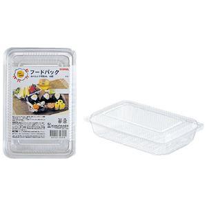 (まとめ)サンナップ フードパック お弁当平型M 10組(×50セット) - 拡大画像