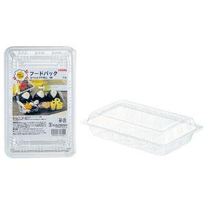 (まとめ)サンナップ フードパック お弁当平型L 5組(×50セット) - 拡大画像