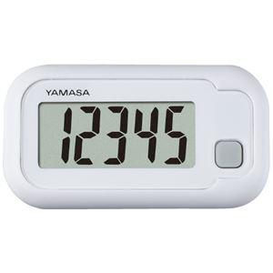(まとめ)山佐時計計器 ポケット万歩 ホワイト TH-110(W)(×30セット) - 拡大画像