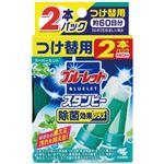 (まとめ)小林製薬 ブルーレットスタンピー付替2本 Sミント(×50セット)