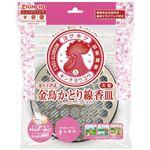 (まとめ)大日本除蟲菊 金鳥大型吊り下げ式かとり線香皿 S(×30セット)