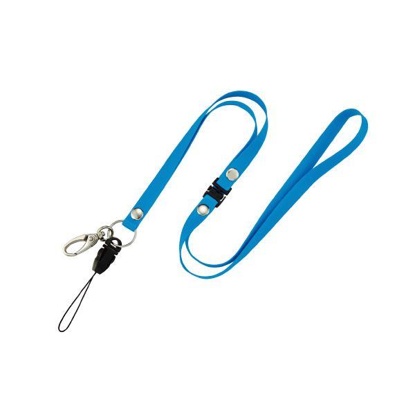 (まとめ)オープン工業 消毒できるストラップ NX-205P-BU 青(×50セット)