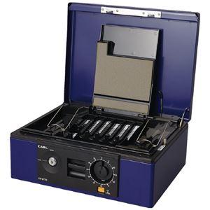 (まとめ)カール事務器 キャッシュボックス CB-8770-B ブルー A4(×3セット) - 拡大画像