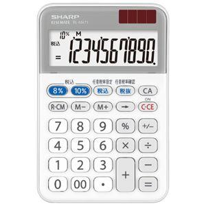 (まとめ)シャープ 軽減税率ミニナイスサイズ電卓EL-MA71-X(×30セット) - 拡大画像