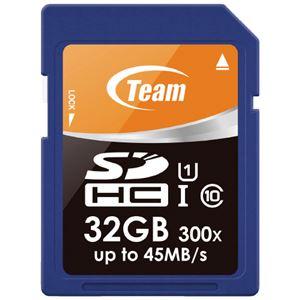 (まとめ)TEAM SDHCカード 32GB TG032G0SD3FT(×5セット) - 拡大画像