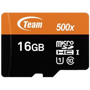 (まとめ)TEAM microSDHCカード 16GB TUSDH16GUHS03(×30セット) - 拡大画像