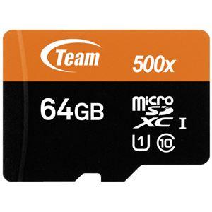 (まとめ)TEAM microSDXCカード 64GB TUSDX64GUHS03(×20セット) - 拡大画像