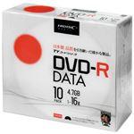 (まとめ)HIDISC DVD-R [4.7GB] TYDR47JNP10SC 10枚(×10セット)