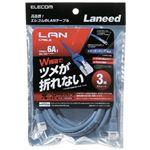 (まとめ)エレコム LANケーブル3m LD-GPAT/BU30(×30セット)