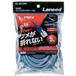 (まとめ)エレコム LANケーブル5m LD-GPAT/BU50(×5セット)