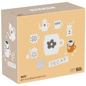 (まとめ)UCC  カフェインレスドリップコーヒー7g×50袋(×20セット) - 拡大画像