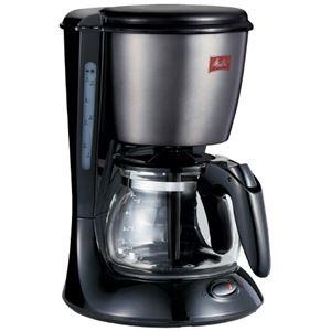 (まとめ)メリタ コーヒーメーカーツイスト SCG58-3B(×2セット) - 拡大画像