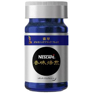 (まとめ)ネスレ  ネスカフェ 香味焙煎 濃厚 瓶 40g(×10セット) - 拡大画像