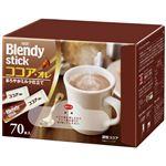 (まとめ)味の素AGF  Blendyスティック ココアオレ 70本(×20セット)