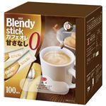(まとめ)味の素AGF  Blendyスティックカフェオレ甘さなし100P(×20セット)