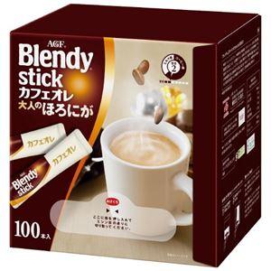 (まとめ)味の素AGF  Blendyカフェオレ 大人のほろにが 100本(×5セット) - 拡大画像