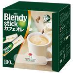(まとめ)味の素AGF  Blendyスティック カフェオレ 100本(×20セット)