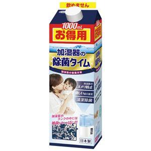 (まとめ)UYEKI 加湿器の除菌タイム液体タイプ 詰め替え用1000mL (×20セット) - 拡大画像