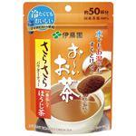 (まとめ)伊藤園  お〜いお茶 さらさらほうじ茶 40g(×20セット)