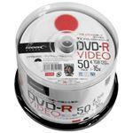 (まとめ)磁気研究所 録画用DVD-R 120分 50枚 TYDR12JCP50SP(×5セット)