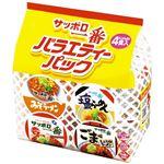 (まとめ)サンヨー食品  サッポロ一番ミニバラエティー 4食×6P(×10セット)