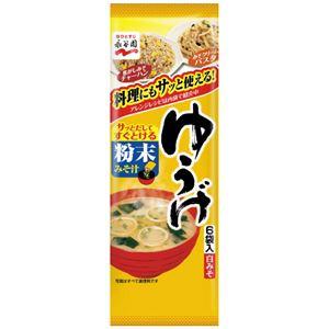 (まとめ)永谷園  粉末みそ汁 ゆうげ 6袋入(×50セット) - 拡大画像