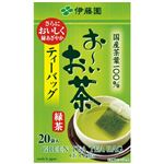(まとめ)伊藤園  お〜いお茶緑茶ティーバック 20袋×20個(×3セット)