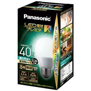 (まとめ)Panasonic LED電球40形E26 全方向 昼白色 LDA4NDGSZ4(×5セット) - 拡大画像