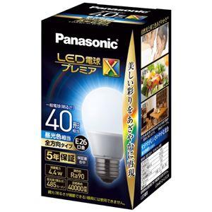 (まとめ)Panasonic LED電球40形E26 全方向 昼光色 LDA4DDGSZ4(×5セット) - 拡大画像