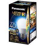 (まとめ)Panasonic LED電球40形E26 全方向 昼光色 LDA4DDGSZ4(×5セット)