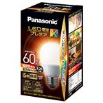 (まとめ)Panasonic LED電球60形E26 全方向 電球色 LDA7LDGSZ6(×2セット)