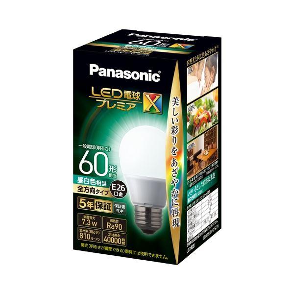 (まとめ)Panasonic LED電球60形E26 全方向 昼白色 LDA7NDGSZ6(×10セット)