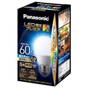 (まとめ)Panasonic LED電球60形E26 全方向 昼光色 LDA7DDGSZ6(×10セット) - 拡大画像