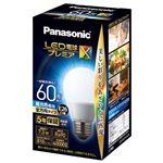 (まとめ)Panasonic LED電球60形E26 全方向 昼光色 LDA7DDGSZ6(×10セット)