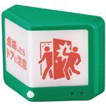 (まとめ)キングジム 扉につけるお知らせライト(無線) TAL20(×3セット)