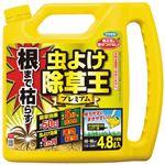 (まとめ)フマキラー 根まで枯らす虫よけ除草王プレミアム 4.8L(×2セット)