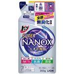 (まとめ)ライオン トップSUPER NANOX ニオイ専用350g 詰替(×50セット)