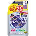 (まとめ)ライオン トップSUPER NANOX ニオイ専用900g 詰替(×30セット)