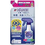 (まとめ)ライオン NANOX衣類布製品の除菌・消臭スプレー 詰替(×50セット)
