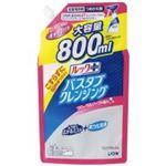 (まとめ)ライオン バスタブクレンジング詰替 ソープ 800mL(×50セット)