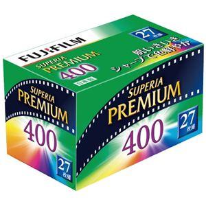 (まとめ)富士フィルム カラーネガフィルム35mm 27枚撮 1本(×5セット) - 拡大画像
