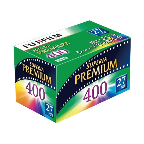 (まとめ)富士フィルム カラーネガフィルム35mm 27枚撮 1本(×5セット)