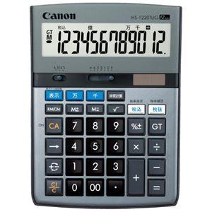 (まとめ)キヤノン 環境配慮実務電卓 HS-1220TUG(×10セット) - 拡大画像