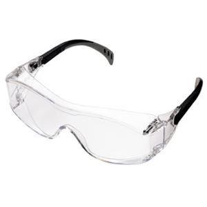 (まとめ)ミドリ安全 保護メガネ オーバーグラス MP-960 防曇【×10セット】 - 拡大画像