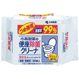 (まとめ)小林製薬 便座除菌クリーナーティッシュ 詰替用【×30セット】 - 拡大画像